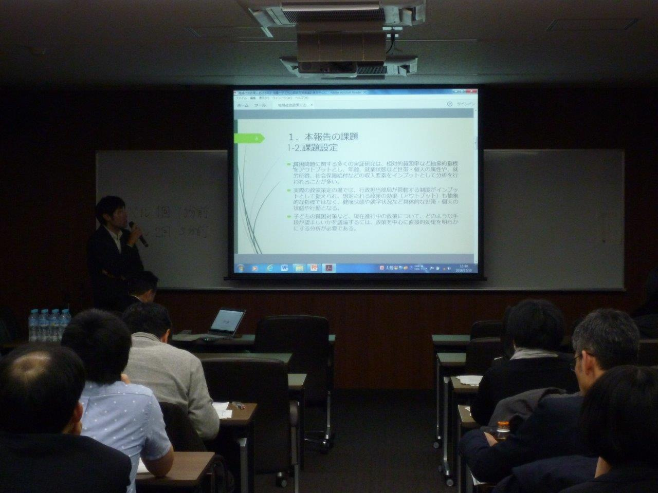 http://rcisss.ier.hit-u.ac.jp/Japanese/micro/information/P1040194.jpg