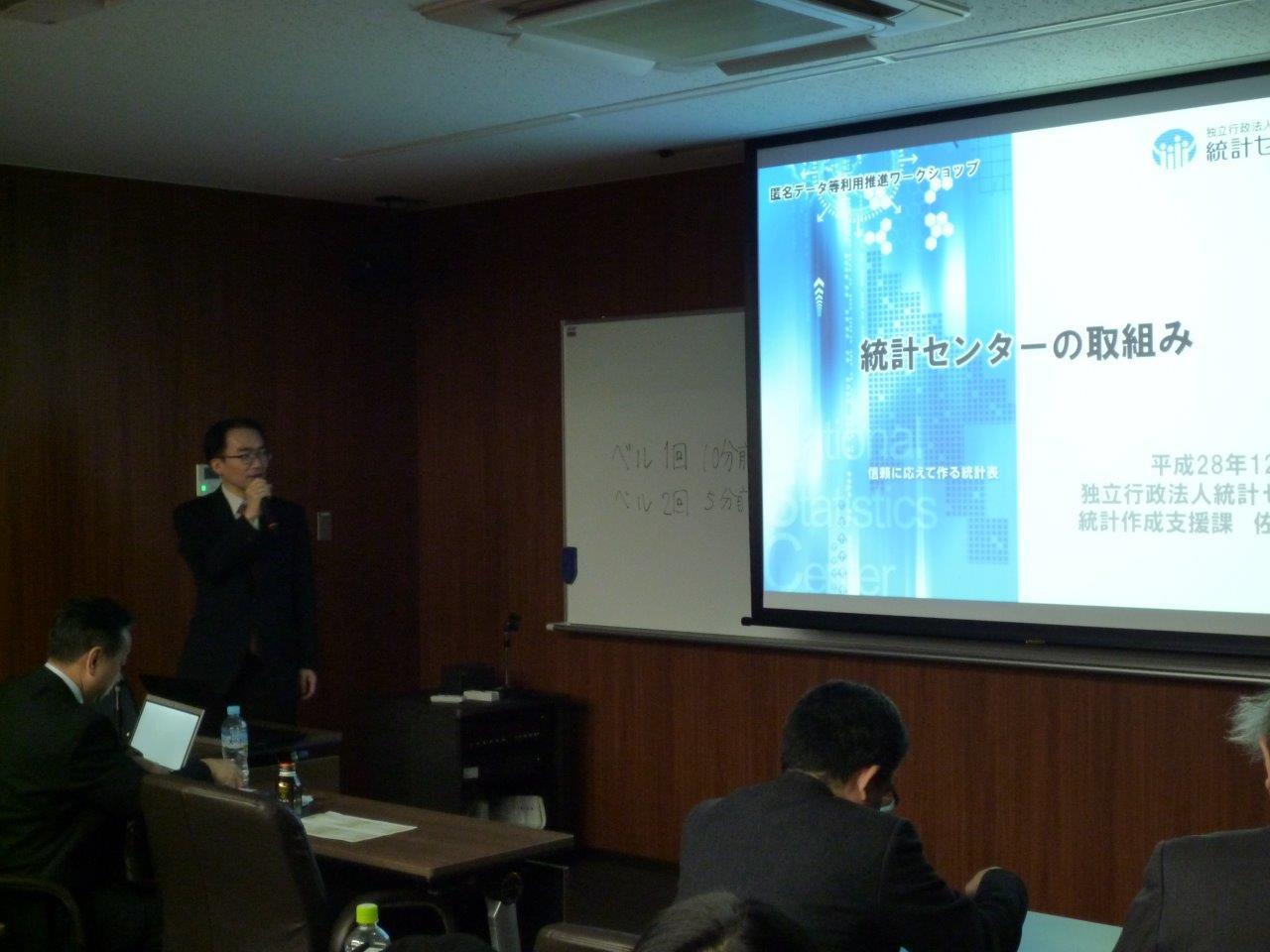 http://rcisss.ier.hit-u.ac.jp/Japanese/micro/information/P1040208.jpg