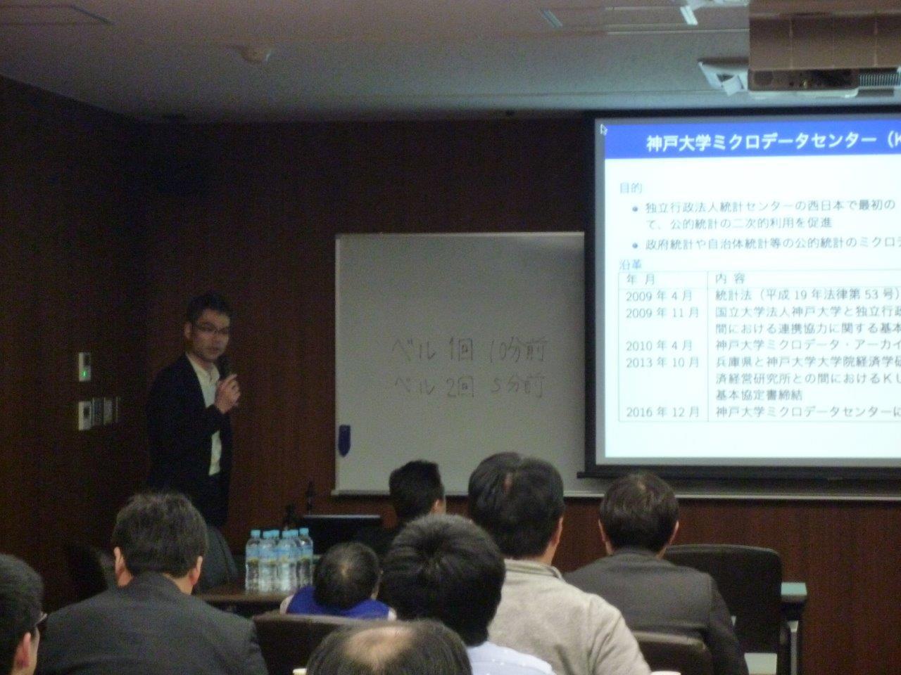 http://rcisss.ier.hit-u.ac.jp/Japanese/micro/information/P1040211.jpg