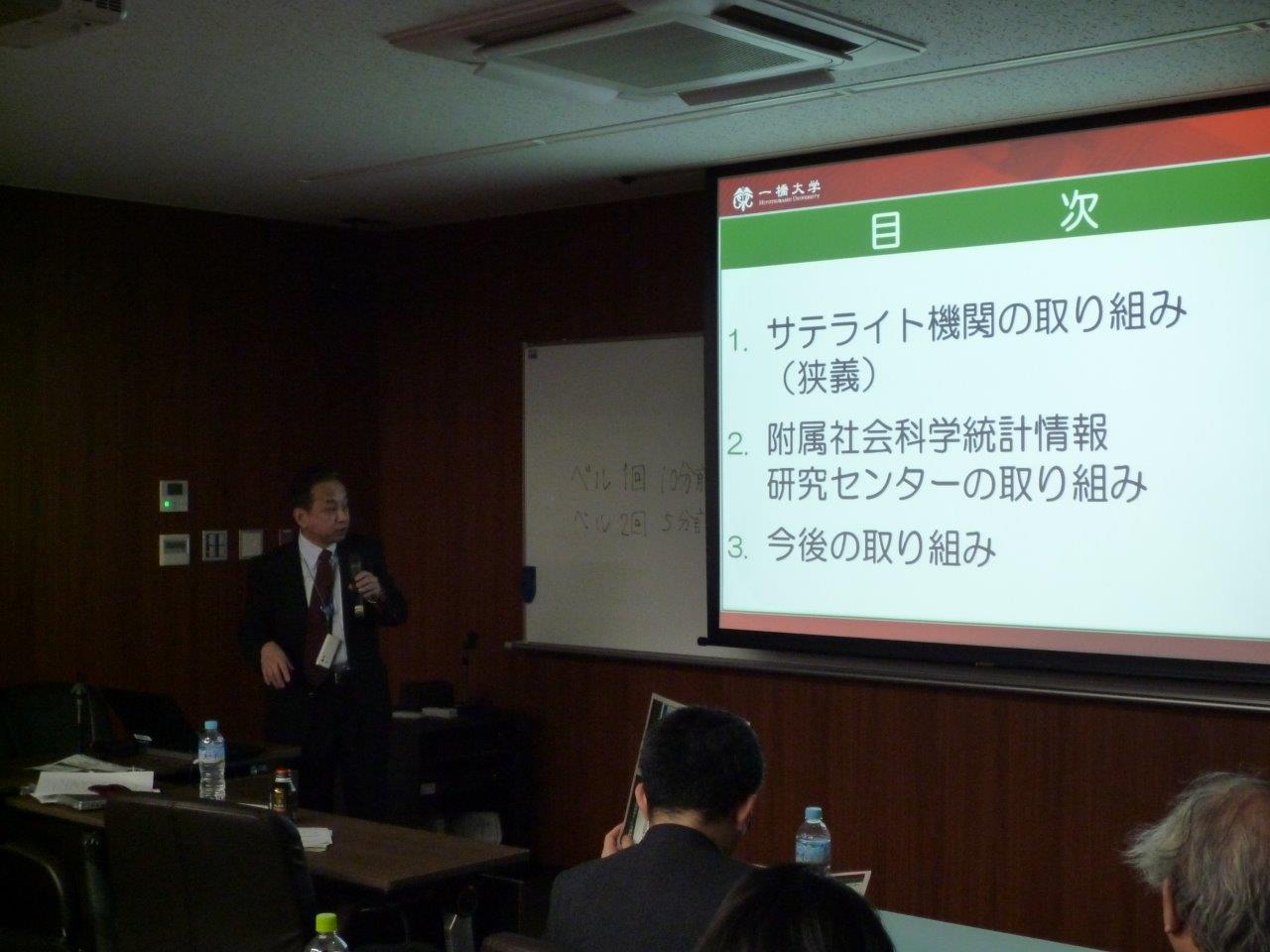 http://rcisss.ier.hit-u.ac.jp/Japanese/micro/information/P1040215.jpg