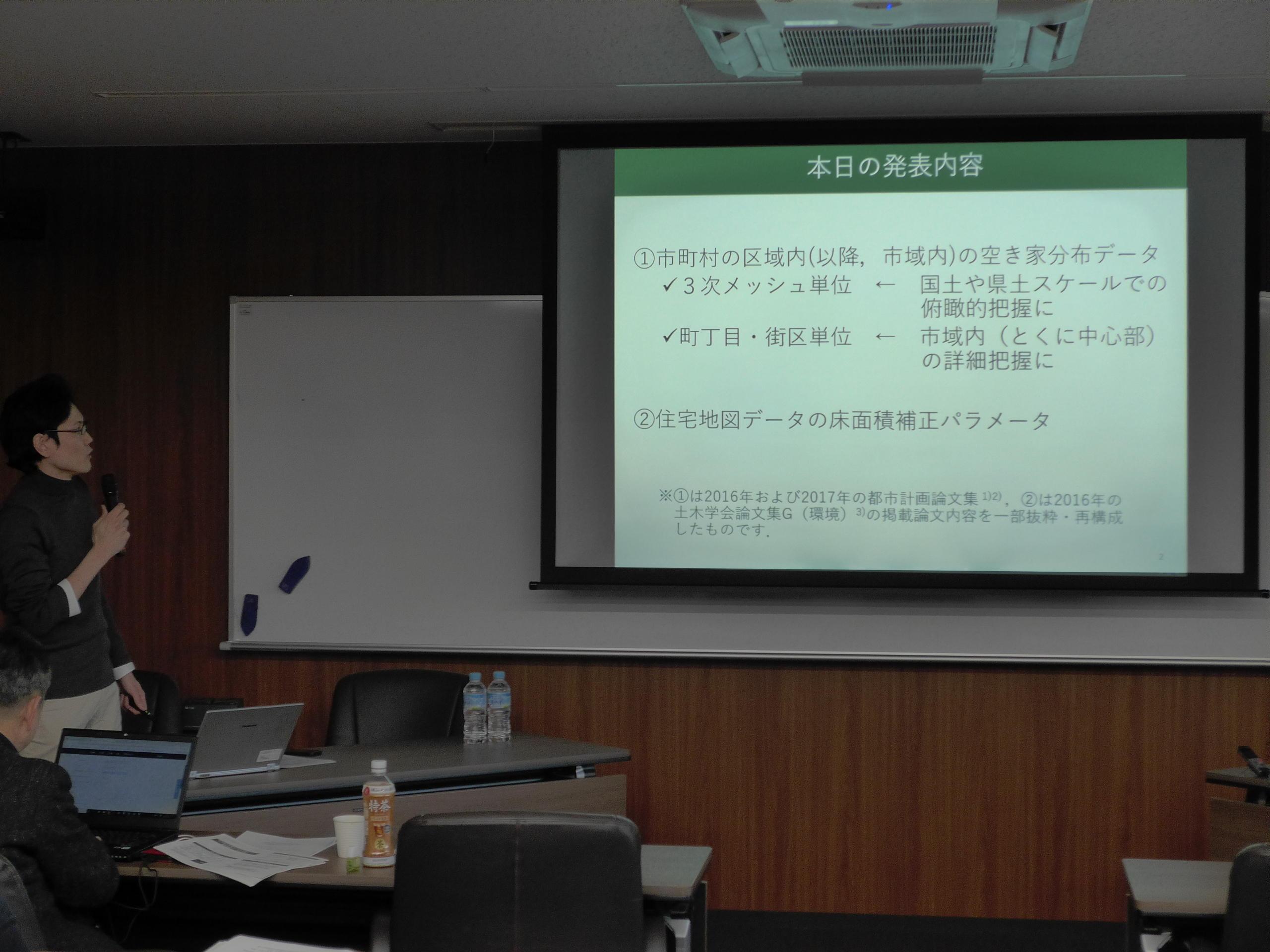 http://rcisss.ier.hit-u.ac.jp/Japanese/micro/information/P1060990.JPG