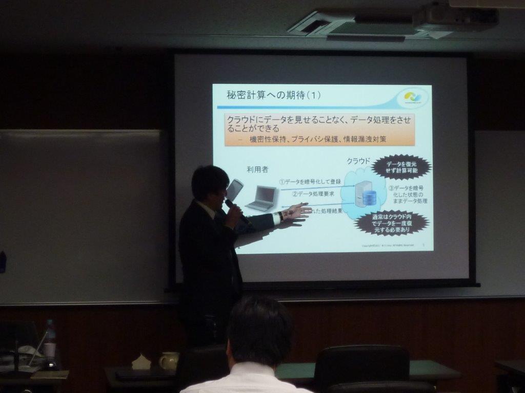 http://rcisss.ier.hit-u.ac.jp/Japanese/micro/information/about/micro/P1040229.jpg