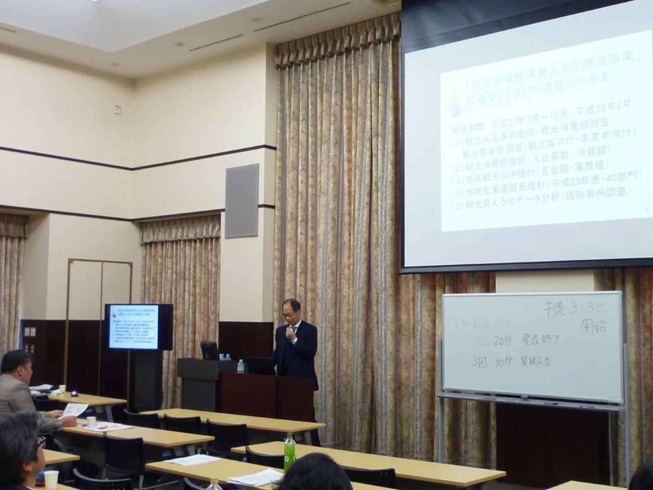 http://rcisss.ier.hit-u.ac.jp/Japanese/micro/information/about/micro/P1040289.jpg